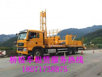 黄山22米桥检车出租,滁州14米桥梁检测车租赁