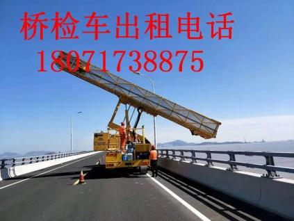 牡丹江16米桥梁检测车租赁,鸡西20米桥检车出租