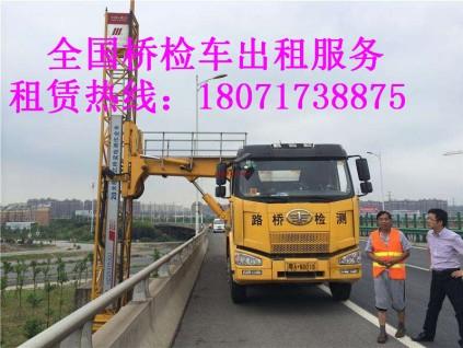七台河14米桥检车出租,佳木斯18米桥梁检测车租赁