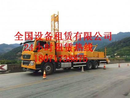 双鸭山20米桥检车出租,齐齐哈尔22米桥梁检测车租赁